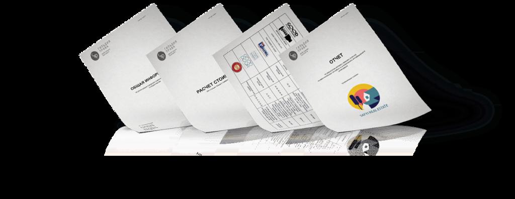 Бесплатная проверка логотипа в Самаре
